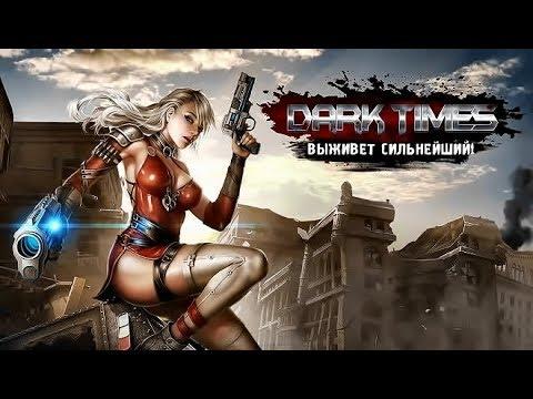 скачать игру Dark Times через торрент бесплатно на русском - фото 4