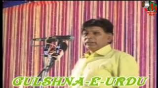 Ahmed Nisar at All India Mushaira, Ahmedabad, Gulshan-E-Urdu