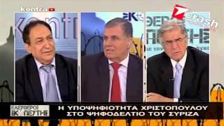 ΕΛΕΥΘΕΡΟΣ ΣΚΟΠΕΥΤΗΣ ΓΙΩΡΓΟΣ ΤΡΑΓΚΑΣ 04.05.2014