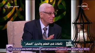 لعلهم يفقهون - حلقة الأربعاء 15-2-2017 مع الشيخ خالد الجندي لقاء مع د. حسام موافي