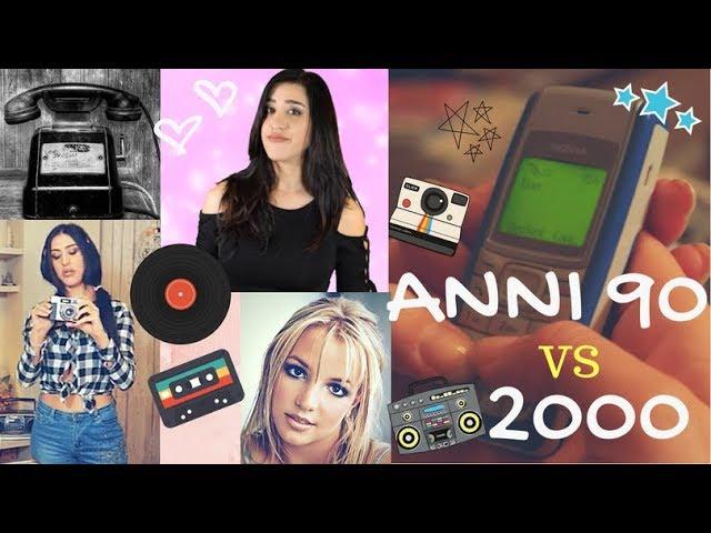 GENERAZIONE ANNI 80 vs GENERAZIONE 2000