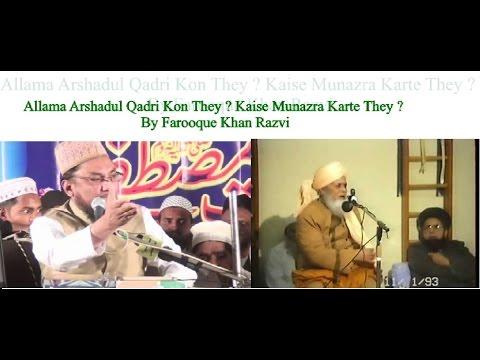 Sunni Wahabi Me Kya Farq Hai Arshadul Qadri Kaise Munazir They Farooque Razvi