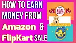 [HINDI] How to Earn Money Online from Amazon, Flipkart Diwali Sale Affiliate in 2018  - Biker Aman