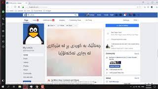 So Erstellen Sie Eine Facebook AD #1