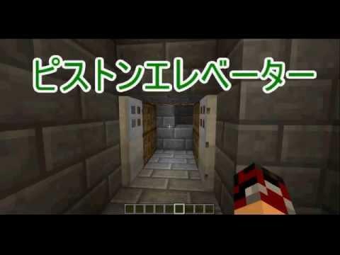 Amazon.co.jp: Minecraft (PC/Mac 版): ゲーム