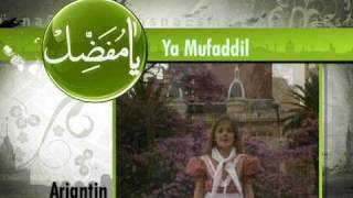 99 Names Of Allah Prt 5. Argentin Kid Sings In The Most Beautiful Heart Meltingly Mellow Voice Ever Thumbnail