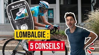 🚴  Lombalgie du cycliste : 5 conseils pour y remédier