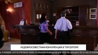 видео Недобросовестная Конкуренция Фас