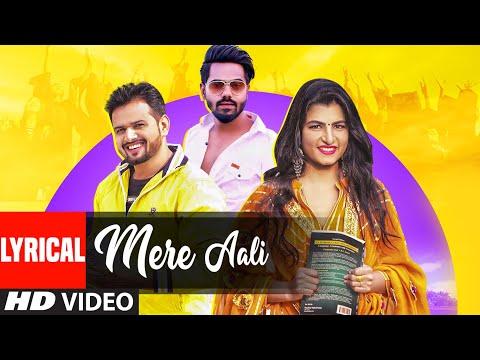 Mere Aali Lyrics | Raj Mawer Mp3 Song Download