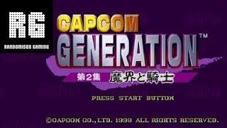 Capcom Generation 2 - Sega Saturn - Gameplay Video (720p)