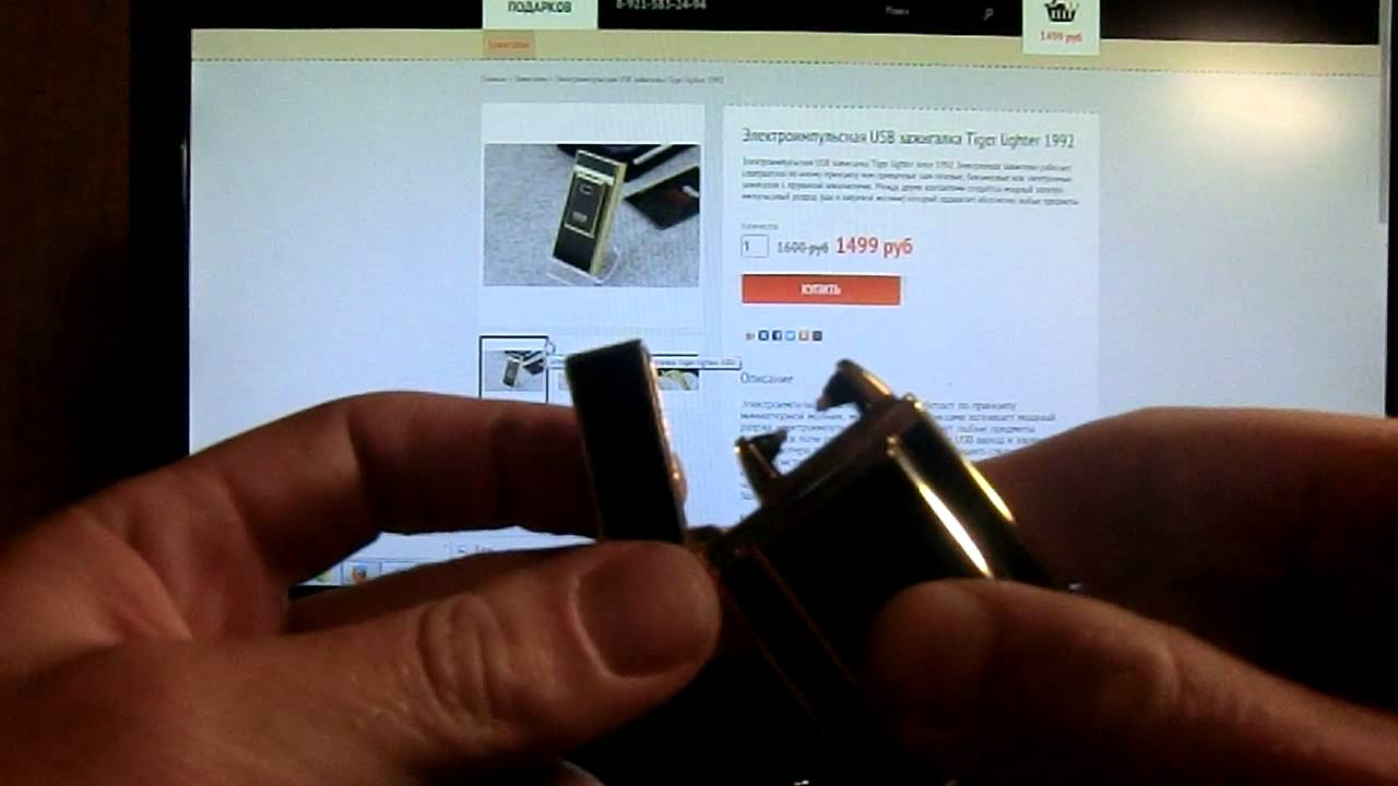 Зажигалки в интернет-магазине ➦ rozetka. Ua. ☎: (044) 537-02-22, 0 800 503 808. $ лучшие цены, ✈ быстрая доставка, ☑ гарантия!