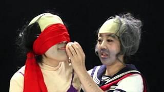 ねぶりの道を極めるため、ねぶりだ兄弟の根振田三郎が目隠しをしながら...