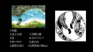 Produced by 鈴木井咲(http://tayutae.exblog.jp/) All songs written...