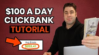 Clickbank For Beginners: Make $100+ Per Day From Clickbank In 2020 (Best Way)