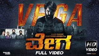 Vega a Tribute to KGF | Santhosh Ashray | Aamith Shetty | teamHPK