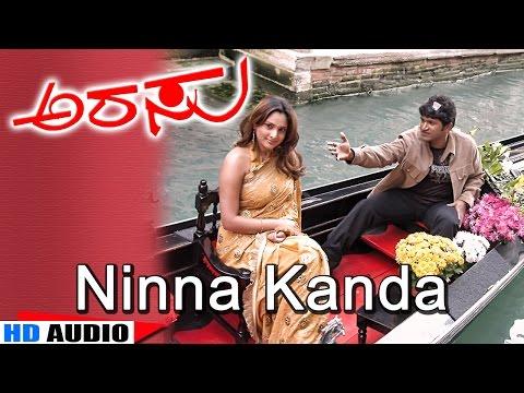Ninna Kanda - Arrasu