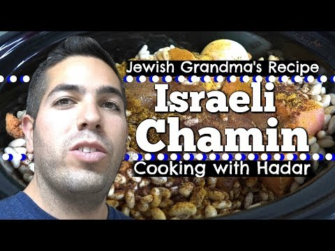 Crockpot Cholent Recipe - How to Cook ISRAELI CHAMIN - Cooking with Hadar