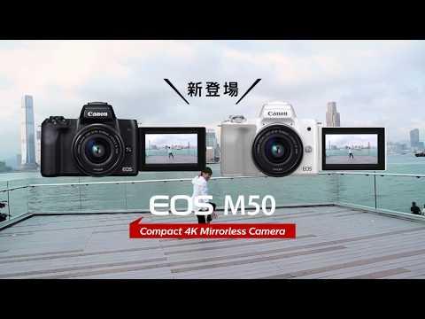 【EOS M50 #創作搞鬼片段】