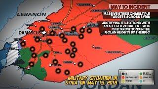 Почему США и Израиль наносят удары по Сирии и иранским формированиям.