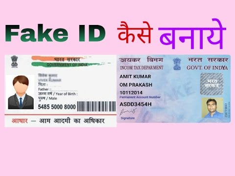 Youtube Fake Make Card How In - Hindi Id Indian To