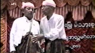 Myanmar Ah Nyeint Funny Comedy #1