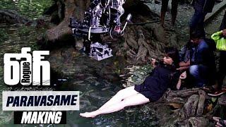 Rogue Toli Paravasame Song Making  video | Ishan | Mannara Chopra | Angela Krislinzki