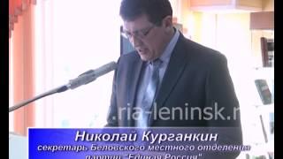видео Воробьев принял участие в совещании партии «Единая Россия» по предварительным итогам голосования