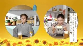 田村正和2011年六月最新啤酒廣告.