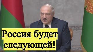 Лукашенко рассказал что будет, если Беларусь РУХНЕТ