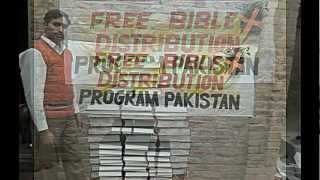 Bibles for Pakistan Believers {Music Fernando Ortega} Share Video as Lord leads !