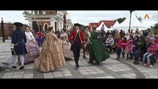 Фестиваль бальных традиций Екатерины II