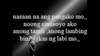 tunay na mahal with  lyrics.wmv  by lani misalucha