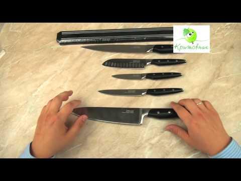 Обзор набора ножей Rondell Espada RD-324
