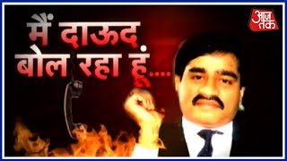 Breaking News: Dawood Ibrahim caught on Tape