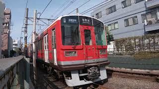 小田急 / 1000形1254F+1059F 各駅停車本厚木行き
