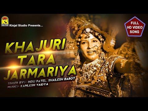 Khajuri Tara Jarmariya Ⅰ Live Garba Song...