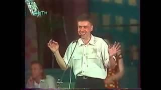 АлтГТУ   Джентльменский набор КВН Сибирь, финал, 1994)