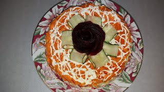 праздничный салат.очень вкусный быстрый в приготовлении
