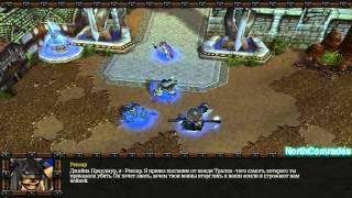 WarCraft 3 Основание Даротара История