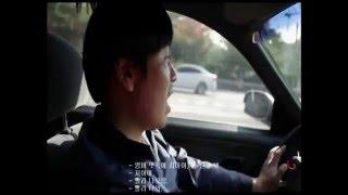 Repeat youtube video Korean Movie Eden 2013   한국 영화 에덴 예고편 Trailer