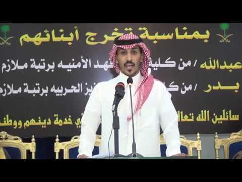حفل آل فهاد حفل تخرج الملازم عبدالله فهد البقمي والملازم بدر فهد البقمي
