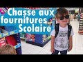 CHASSE FOURNITURE SCOLAIRE MOYENNE SECTION EDEN - ALLO MAMAN