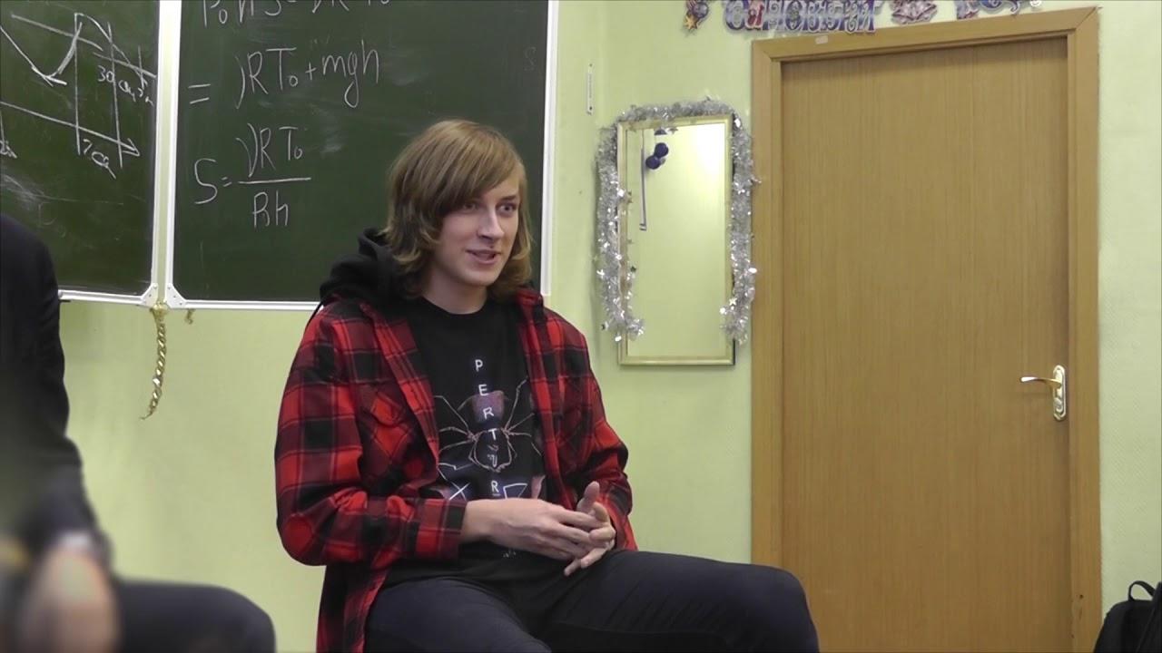 Лидеры России. Сердце лидера. Серьёзные вопросы - дело молодёжи. Отчёт по итогам проекта.
