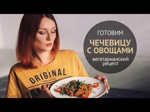 Горох варёный - калорийность, полезные свойства, польза и