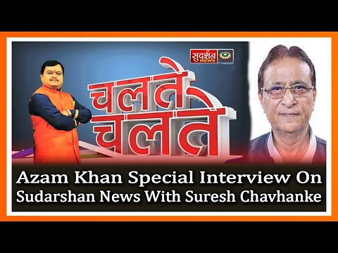 Azam Khan Special Interview On Sudarshan News With Suresh Chavhanke #ChalteChalte