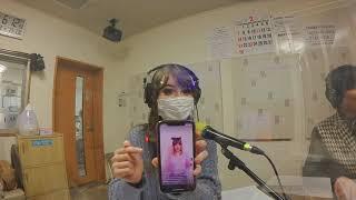 毎月第3木曜18:00~19:00生放送 今回のアシスタントは長谷川愛里さん。電話ゲストに大野ひろみさんと山口瑠美さんをお迎えしてお送りしました!