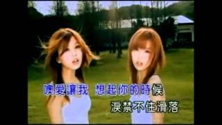 BY2 爱上你 KTV (无 BY2 声 )