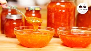 Варенье  Теперь только этот рецепт! Фруктовое желе с цитрусовыми  Jam From Peaches