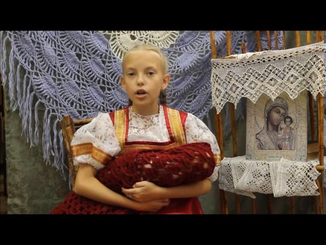 Изображение предпросмотра прочтения – ДарьяЗорина читает произведение «Колыбельная (Спи, мой мальчик!)» В.Я.Брюсова
