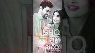 Tu thilu dure dure || ishq 💞 puni thare title 👫  song || watsapp status video